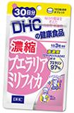 DHC濃縮プエラリアミリフィカ